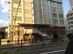 富坂警察署