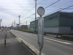 「坂の下(所沢市)」バス停留所