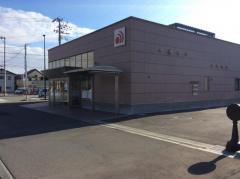 秋田銀行手形支店