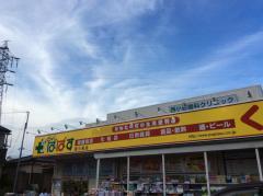 どらっぐぱぱす西小岩店