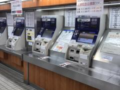 千里中央駅