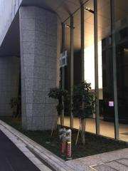 エア・ウォーター・ハイドロ株式会社