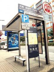 「呉服町」バス停留所