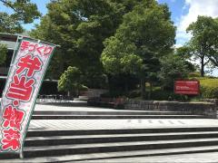 (財)京都市国際交流会館kokoka