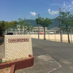 牟礼中学校