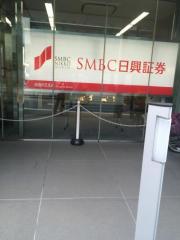 SMBC日興証券株式会社 自由が丘支店