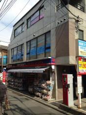 くすりセイジョー東中野店
