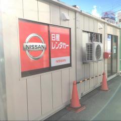 日産レンタカー甲府駅前