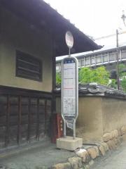 「北大塚(京都府)」バス停留所