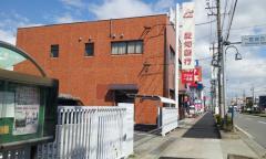 愛知銀行一宮南支店