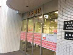 大光銀行桶川支店