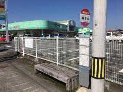 「森南口」バス停留所