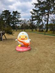 和楽温泉湯っ足りパーク