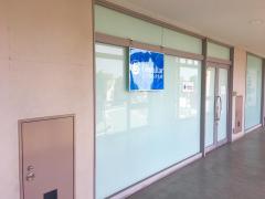 ジブラルタ生命保険株式会社 碧南営業所