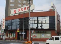 愛知銀行大曽根支店
