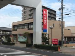 中京銀行長久手支店