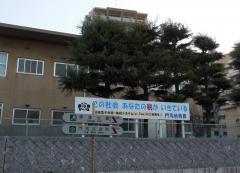 門司税務署