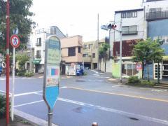 「山王二丁目」バス停留所