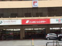 ニッポンレンタカー那覇営業所