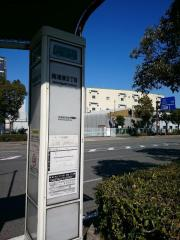 「南港東五丁目」バス停留所