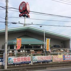 コメリハード&グリーン太田大島店