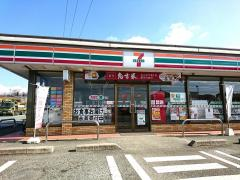 セブンイレブン玉名伊倉店
