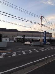 小野建株式会社