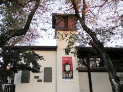 武蔵野教会