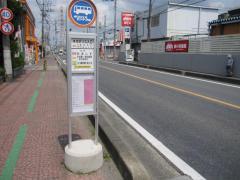 「ネオポリス入口(吉川市)」バス停留所