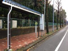 「千城台東小学校」バス停留所