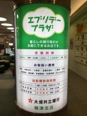 大垣共立銀行柳津支店