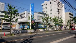 広島銀行緑井支店