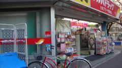 ツルハドラッグたまプラーザ駅前店
