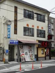 亀井歯科医院
