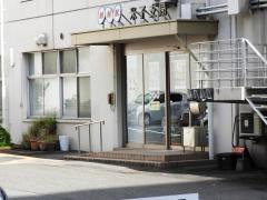 NHK米子支局