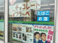 ファミリーマート姫路宮田北店
