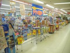 ドラッグセガミ笠岡シーサイドモール店