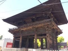 鳳凰山甚目寺