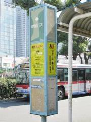「品川駅前」バス停留所