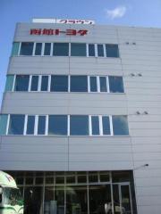 函館トヨタ自動車昭和店