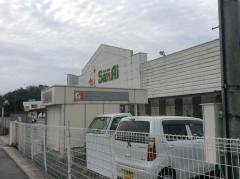 ホームセンターサンアイ五千石店