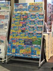 JTB関東 イーアスつくば店