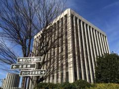 埼玉りそな銀行さいたま営業部