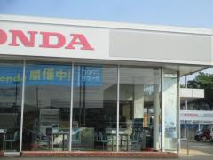 Honda Cars岐阜土岐店
