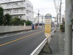 「櫛引中央」バス停留所