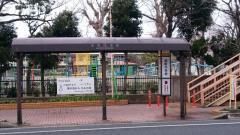 「本町小学校」バス停留所