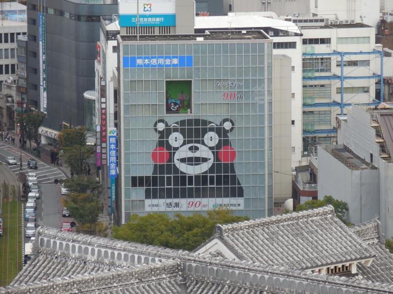 熊本信用金庫本店(熊本市中央区...