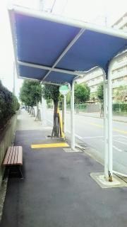 「尾浜町2丁目」バス停留所