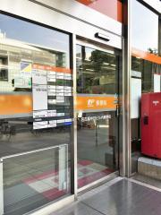 名古屋中日ビル内郵便局