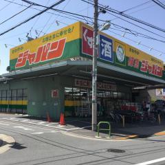 ジャパン練馬店